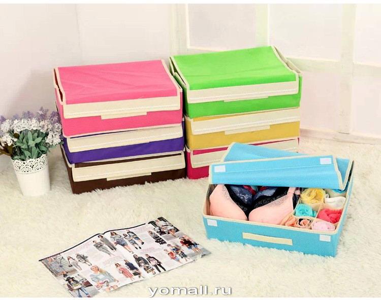 Коробка органайзер для хранения нижнего белья купить недорого в интернет - магаз, Уфа