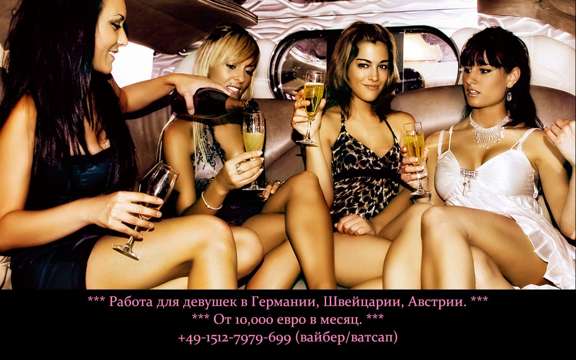 Cайты Элитных Девушек
